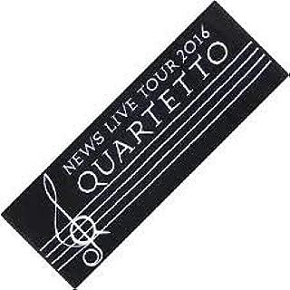 NEWS LIVE TOUR 2016 QUARTETTO コンサートグッズ スポーツタオル