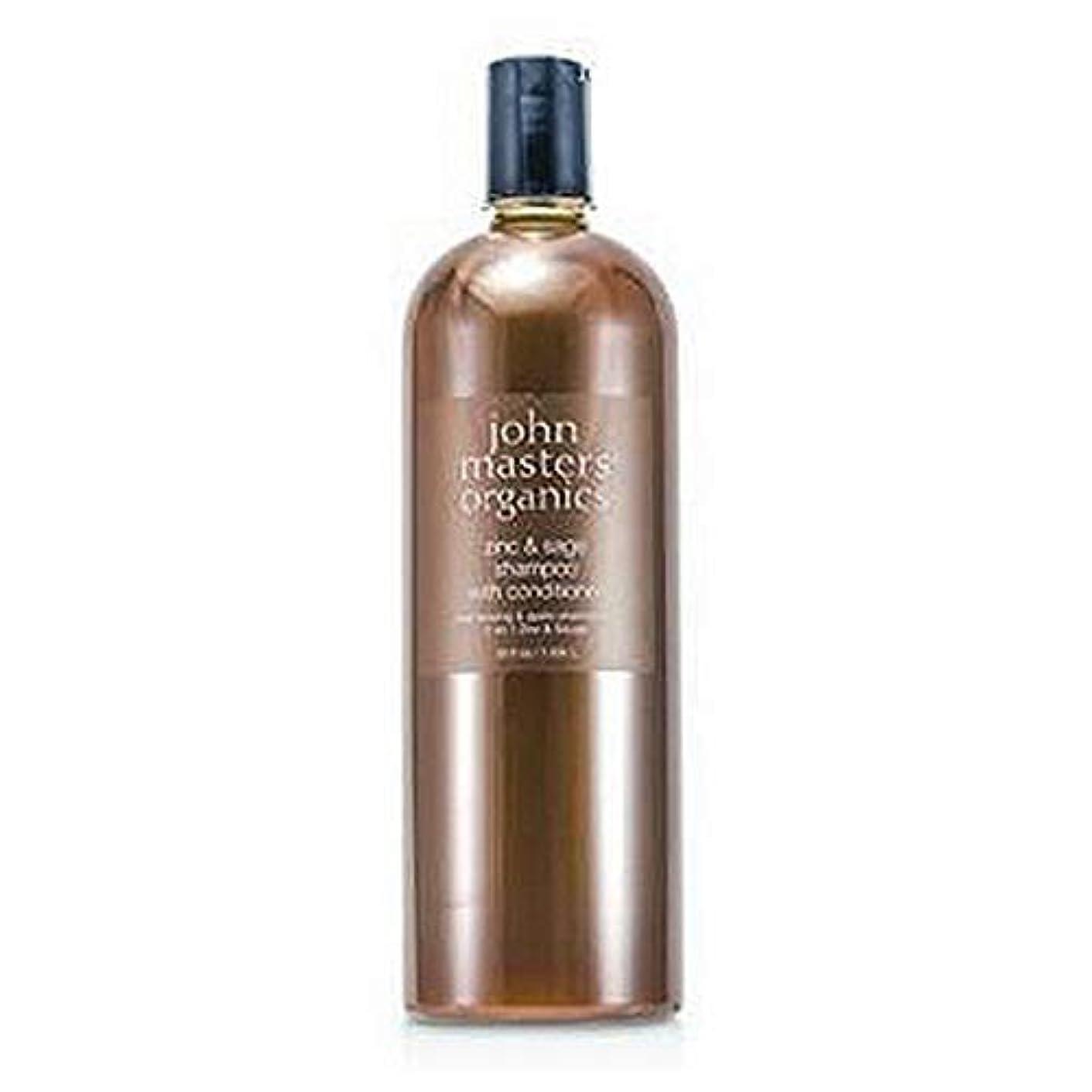 もっともらしい同化宝ジョンマスターオーガニック Z&Sコンディショニングシャンプー(ジン&セージ) 1004ml/35oz