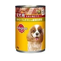 ペディグリー 成犬用 元気な毎日サポート 旨みビーフ&チキン&緑黄色野菜 400g × 24個入