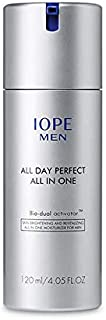 perfect one skin care