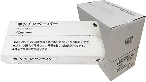 服部製紙 キッチンペーパー 吸水 吸油 75組 150枚 約20×23cm 特殊加工紙 日本製[ケース販売] 20個セット キー75