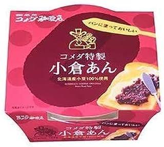 コメダ特製 小倉あん 300g 北海道産小豆100%使用 6個セット(ケース販売)