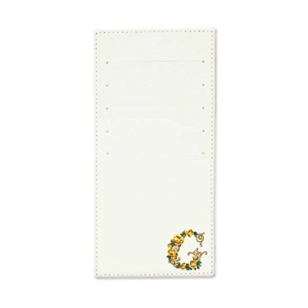 北へ悪の薬理学インナーカードケース 長財布用カードケース 10枚収納可能 カード入れ 収納 プレゼント ギフト 2795フラワーネーム (G) オフホワイト mirai