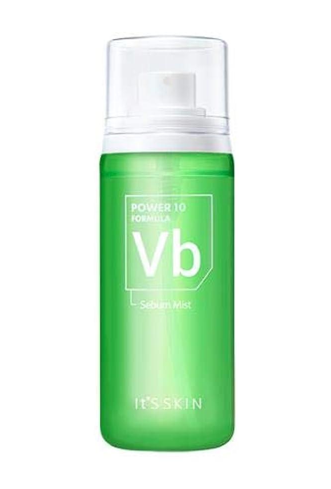 リンケージ軽迷路Its skin Power 10 Formula Mist Vb(Sebum) イッツスキン パワー 10 フォーミュラ ミスト Vb [並行輸入品]