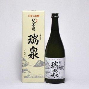 高田酒造『瑞泉 純米酒』