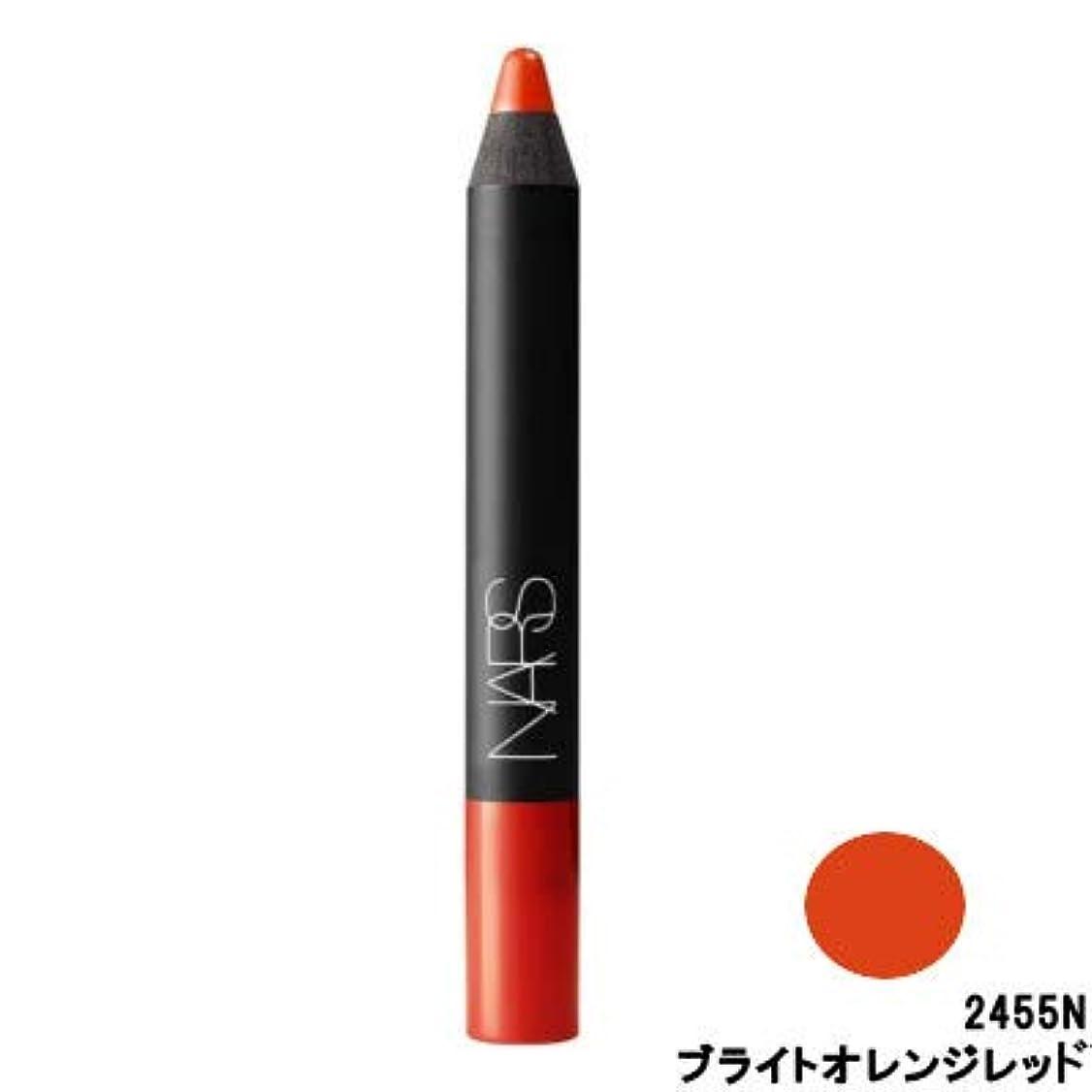 段階利点水平ナーズ ベルベット マット リップペンシル 2455 ブライト オレンジ レッド 2.4g [並行輸入品]