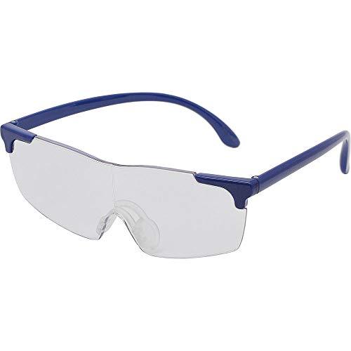 キングジム メガネ型 拡大鏡 無地 AM40 ネイビー