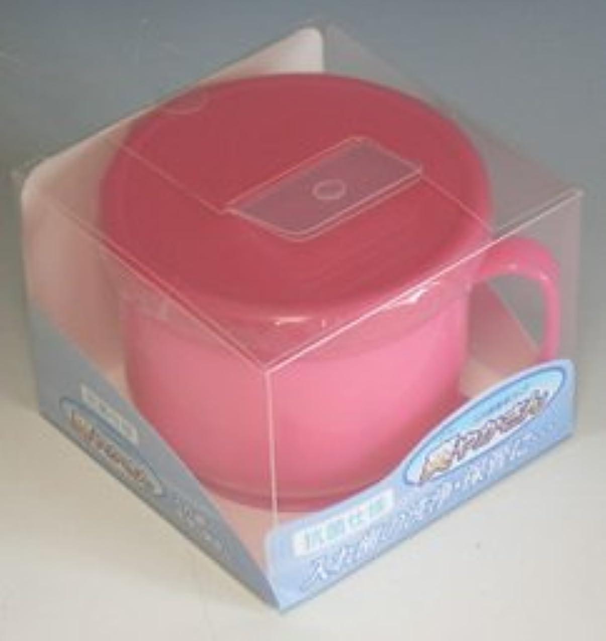 登録する無傷パイプラインデンタルコップ入れ歯容器 ピンク