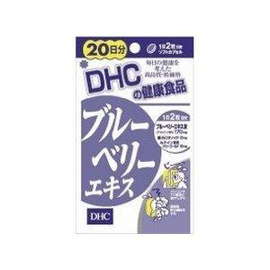 【DHC】ブルーベリーエキス 20日分 (40粒) ×10個セット