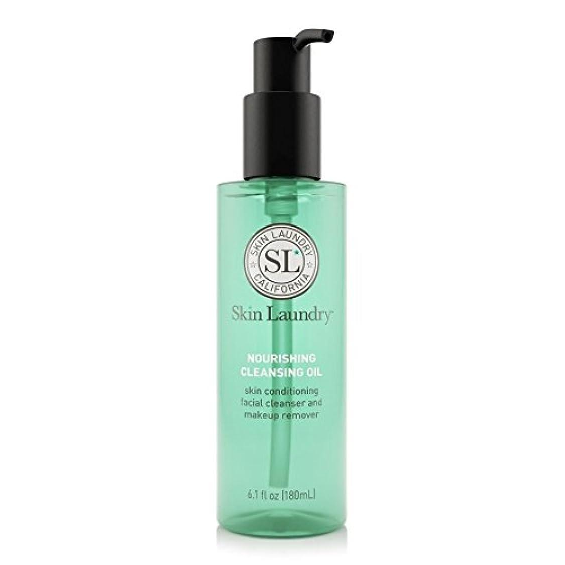 湾まどろみのある地下室皮膚洗濯栄養クレンジングオイル180ミリリットル x4 - Skin Laundry Nourishing Cleansing Oil 180ml (Pack of 4) [並行輸入品]