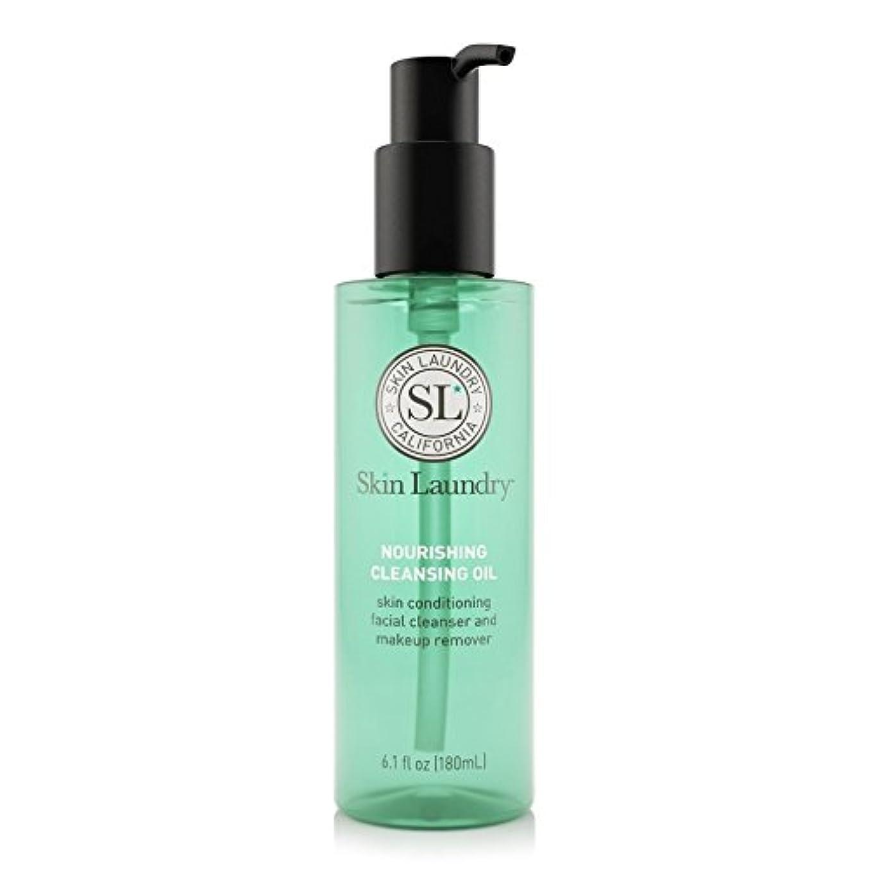 スキニーインテリア治安判事皮膚洗濯栄養クレンジングオイル180ミリリットル x4 - Skin Laundry Nourishing Cleansing Oil 180ml (Pack of 4) [並行輸入品]