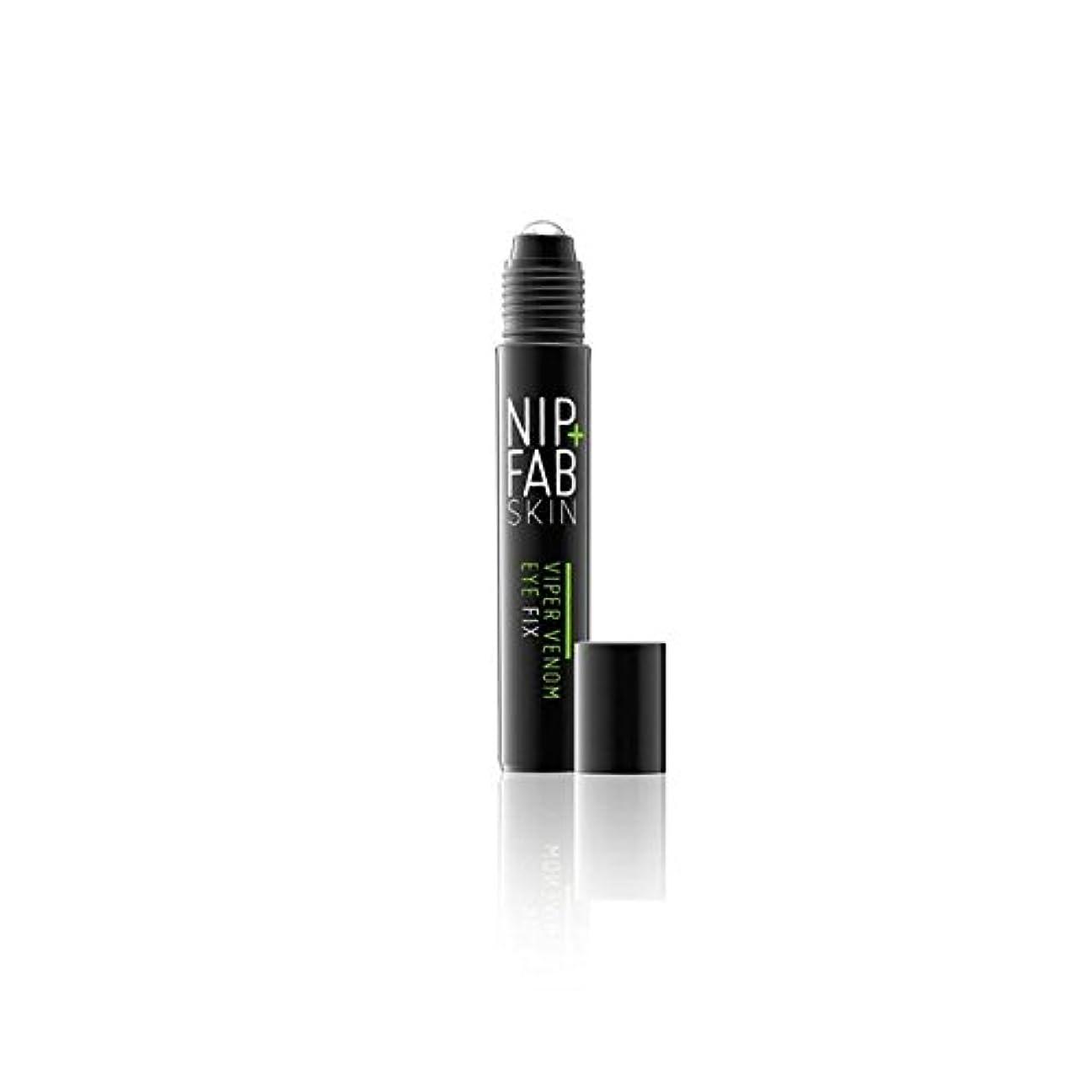 争うクリーナーネイティブNip+Fab Viper Venom Eye 15ml (Pack of 6) - + 蛇毒目の15ミリリットルニップ x6 [並行輸入品]