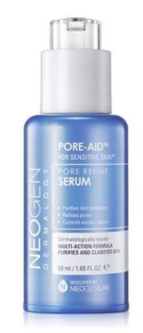 地域汚れた眩惑する[NEOGEN] Pore Refine Serum 50ml / [ネオゼン] フォアリファインセラム 50ml [並行輸入品]