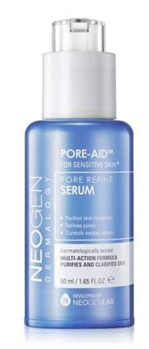くるみマットレス精算[NEOGEN] Pore Refine Serum 50ml / [ネオゼン] フォアリファインセラム 50ml [並行輸入品]