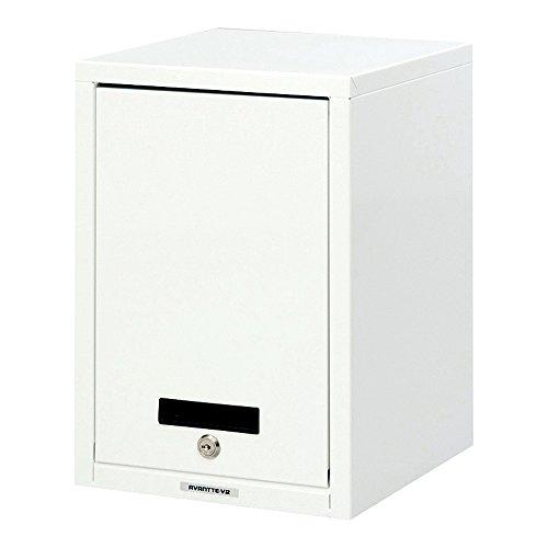 ナカバヤシ『アバンテV2セキュリティファイルボックス(AL-S100シロ)』