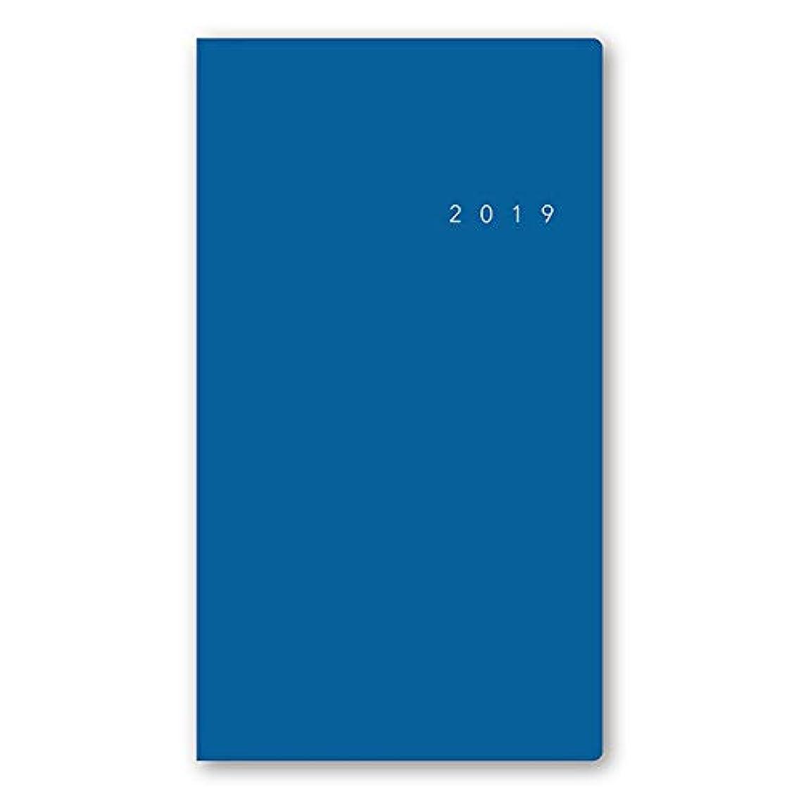 唯一昇るラグ【2019年】【能率協会】NOLTY リスティ1(デュエットブルー) 6500