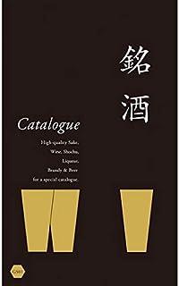 銘酒 ギフトカタログ GS01コース (包装済み/カカオ) ショッピングバッグ付き(M157)|お中元 お祝い グルメ お酒 おつまみ