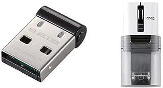 エレコム ワイヤレスマウス Bluetooth 静音 クリック音95%軽減 モバイル 3ボタン 充電式リチウムイオン電池 CAPCLIP ホワイト M-CC2BRSWH + Bluetooth USBアダプタ LBT-UAN05C2
