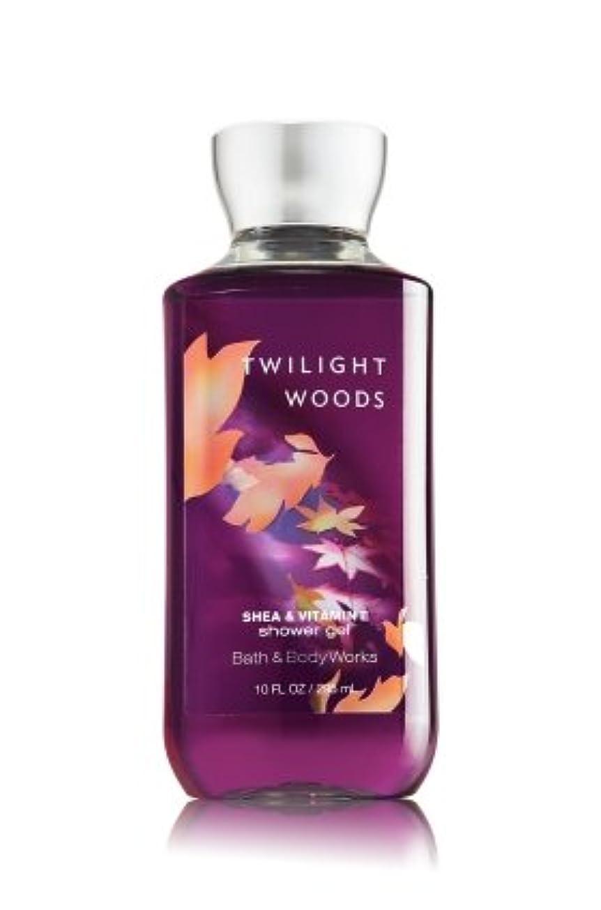 誓いくぼみ青Bath & Body Works  シャワージェル-Twilight Woods*?????? ????【並行輸入品】