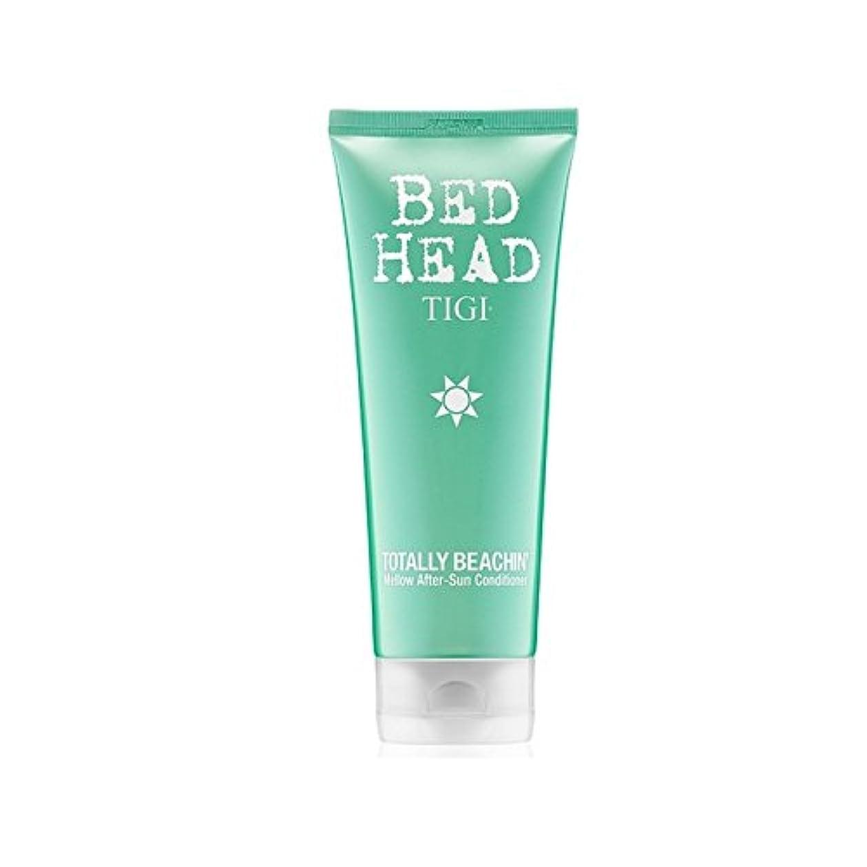 素晴らしい陽気なレスリングTigi Bed Head Totally Beachin Mellow After-Sun Conditioner (200ml) - ティジーベッドヘッド全くまろやかアフターサンコンディショナー(200ミリリットル) [並行輸入品]
