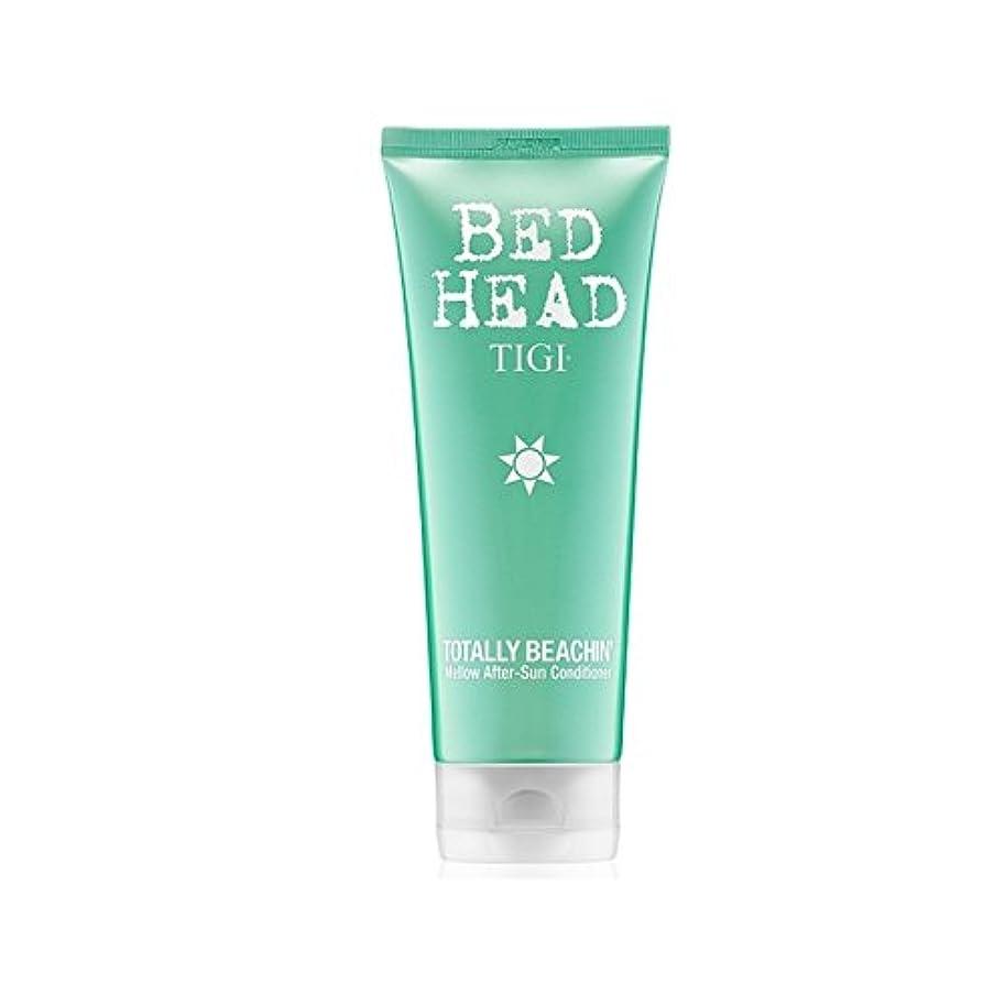 鍔不健全好意ティジーベッドヘッド全くまろやかアフターサンコンディショナー(200ミリリットル) x2 - Tigi Bed Head Totally Beachin Mellow After-Sun Conditioner (200ml) (Pack of 2) [並行輸入品]