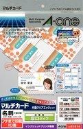 (まとめ買い) エーワン マルチカード名刺IJプリンタ専用片面厚口 51614 【×5】