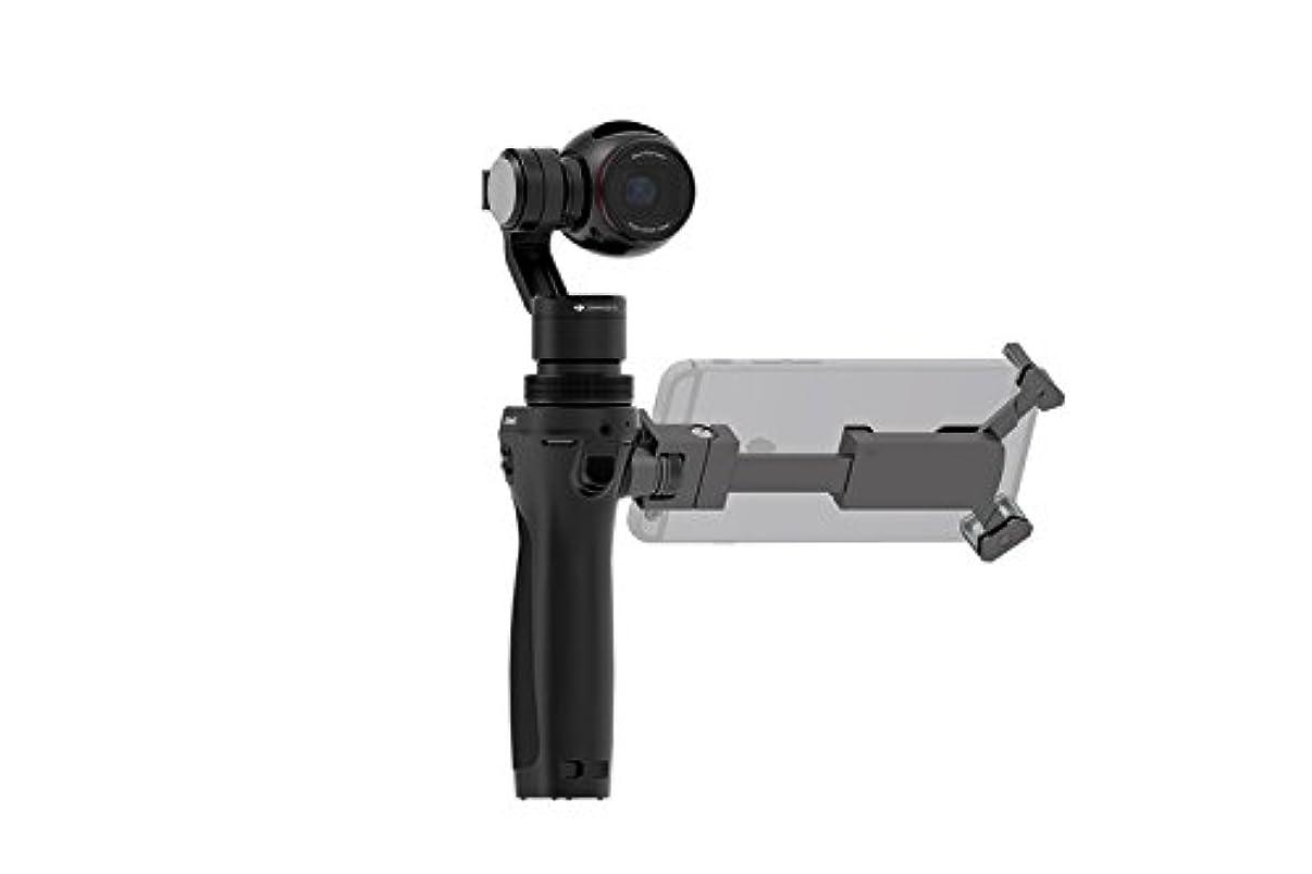 DJI OSMO (NA) Handheld Fully Stabilized 4K 12MP Camera (Renewed)