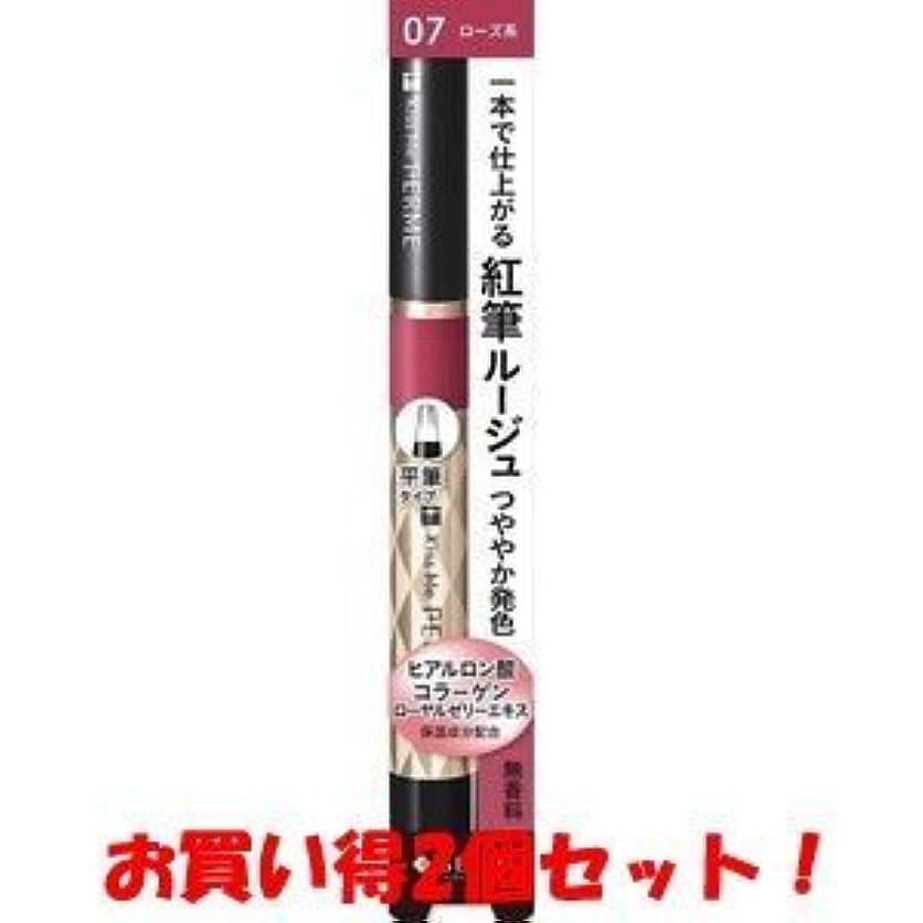 追記感嘆キロメートル(伊勢半)キスミー フェルム 紅筆リキッドルージュ 07 華やかなローズ 1.9g(お買い得2個セット)