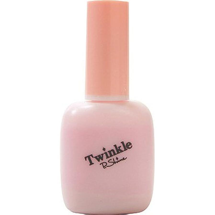 ナイロンエゴマニア許容できるP. Shine トゥインクル(ネイル磨き) 31ml 液状の爪磨き
