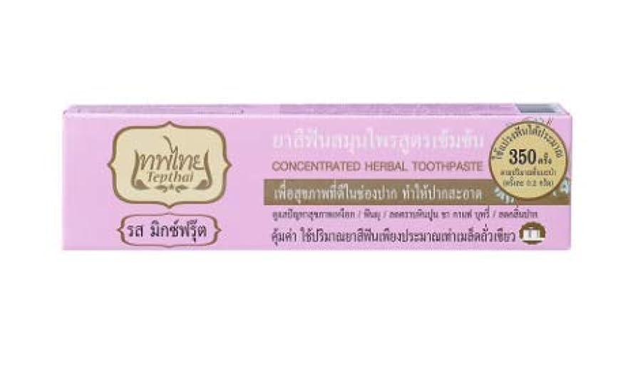 覗くプーノ怖いNatural herbal toothpaste has the ability to take care of gum health problems, tooth decay,Mix Fruit 70 grams.