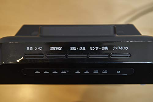 YAMAZEN(山善)『人感センサー付消臭セラミックヒーター(DHF-VJ12)』
