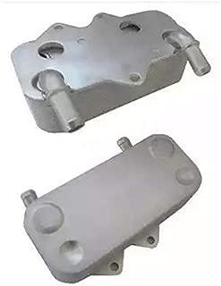 Radiador de aceite Ecommerceparts 9145374994904: Amazon.es: Coche y moto