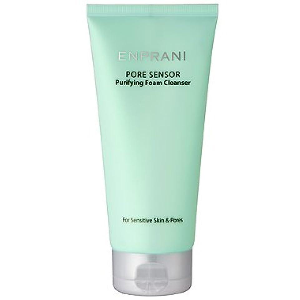 便益心配疼痛ENPRANI Pore Sensor Purifying Foam Cleanser エンプラニ ポアセンサーピュリファイング フォーム クレンザー170ml [並行輸入品]