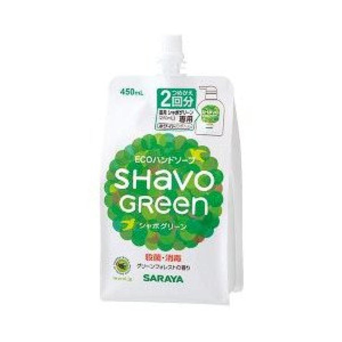 小康支払う満たすシャボグリーンソープ 詰替用 × 5個セット