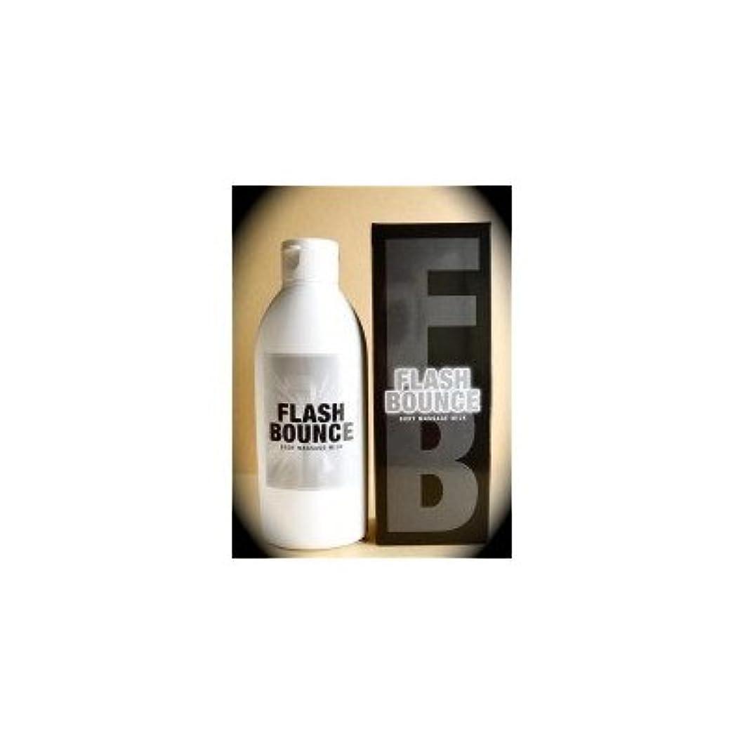 パッケージバイオレット悪質な天然鉱物配合ボディマッサージクリーム フラッシュバウンス 150ml