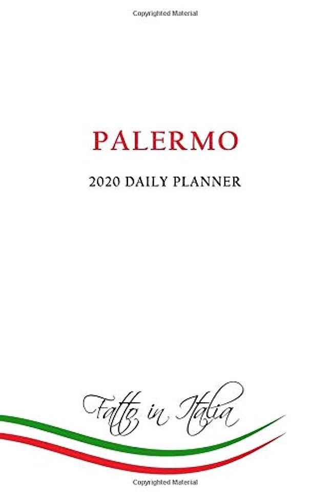 レジデンス埋め込む人類2020 Daily Planner: Palermo Family