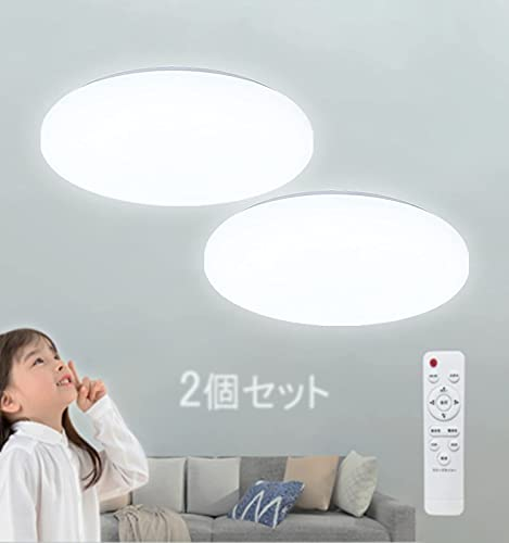 LEDシーリングライト 10畳 調光 調色 36W 天井照明器具 二個セット 昼白色 電球色 無段階に調整可能 極薄型 小型 電気 しーりんぐらいと リモコン付き 取付簡単 省エネ 防虫 玄関照明 廊下 和室(2個)