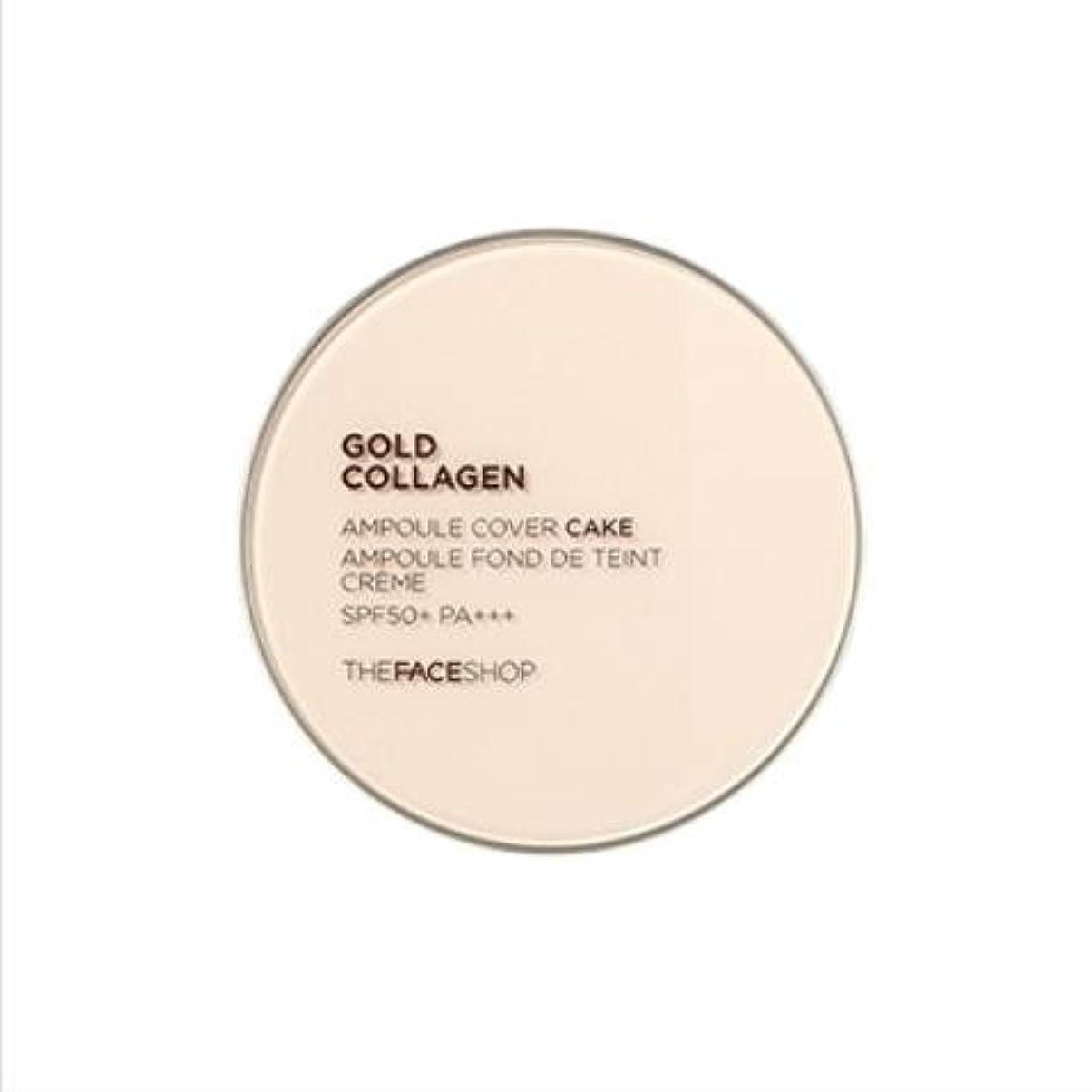 侵入する前件コンテンポラリー[ザフェイスショップ] THE FACE SHOP [ゴールドコラーゲンアンプルカバー SPF50 PA+++ V201 APRICOT BEIGE] (GOLD COLLAGEN AMPOULE COVER CAKE SPF50 PA+++ V201 APRICOT BEIGE) [並行輸入品]