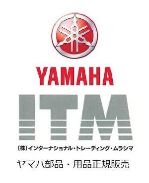 YAMAHA(ヤマハ)Y'SGEAR(ワイズギア)『スチールリンクロック(YL-02)』