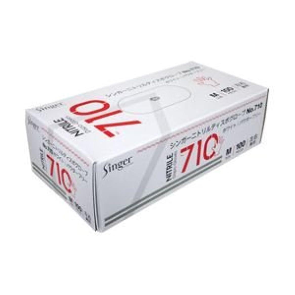 不均一資金放射する(業務用セット) 宇都宮製作 ニトリル手袋710 粉なし M 1箱(100枚) 【×5セット】