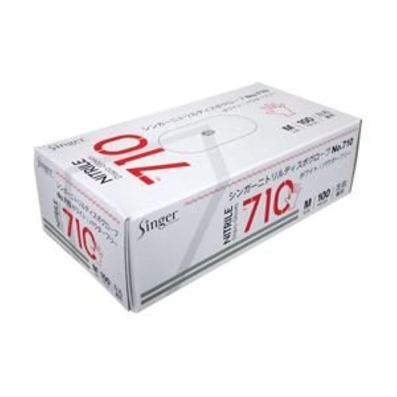 荷物みがきます予備宇都宮製作 ニトリル手袋710 粉なし M 1箱(100枚) ×5セット