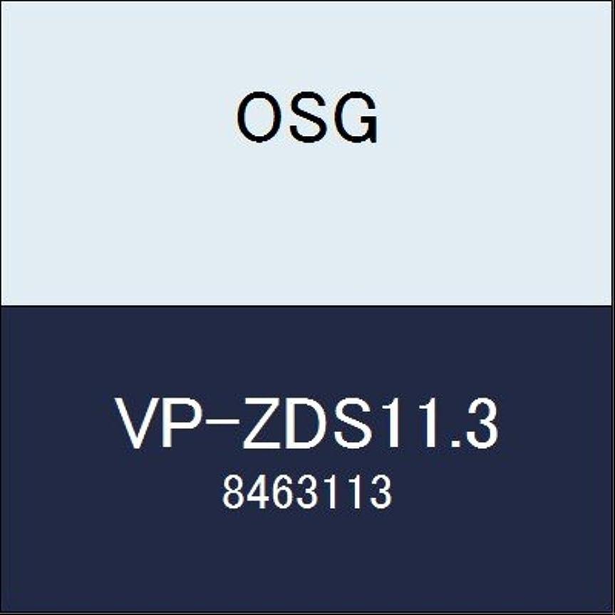 松の木強い音楽を聴くOSG Vコーティングエンドミル VP-ZDS11.3 商品番号 8463113