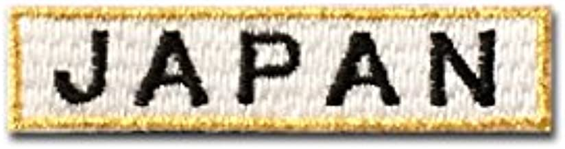 JAPAN アイロン ワッペン (2S幅, 白xゴールド)