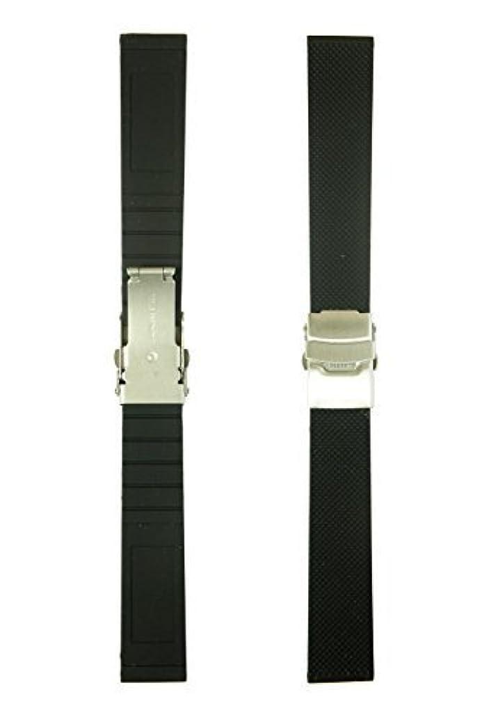 スケジュールそれに応じて病気時計バンド 交換ベルトシリコーンゴム 腕時計ストラップ 防水20mm 22mm 24mmブラック (20mm ポイント)