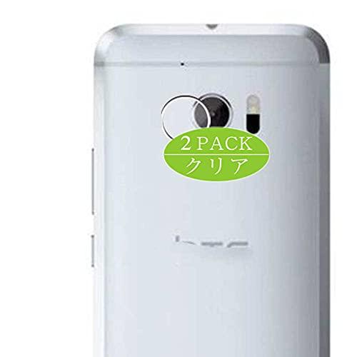 VacFun 2 Piezas Protector de Lente de cámara, compatible con HTC 10...