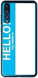 [HUAWEI P20 Pro HW-01K/docomo専用] SECOND SKIN スマートフォンケース Hello my name is シアン (ソフトTPUクリア) DHW01K-TPCL-701-J129