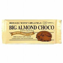 北海道産よつ葉牛乳・還元麦芽糖水飴使用 ビッグアーモンドチョコ 400g ケース(20袋入)