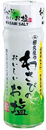 (5本セット) 田丸屋本店 わさびのおいしいお塩 20g ×5本セット