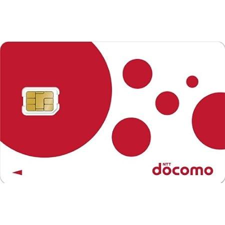 docomo LTE データ通信カード 6カ月使い放題(パック)