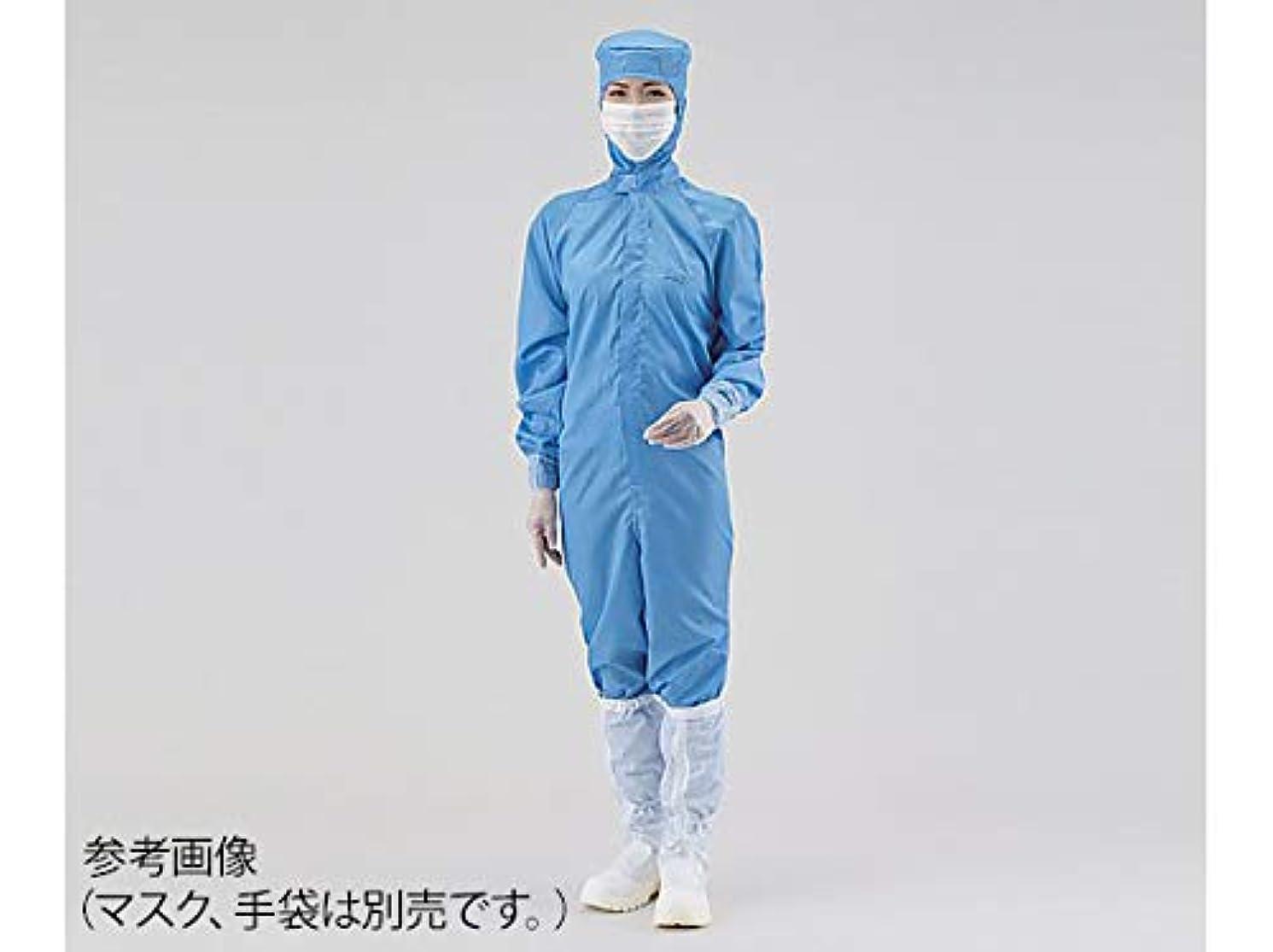 エイズ乱気流インキュバスアズワン クリーンスーツ(オールインワン) 2L 青 シューズ26.5cm /4-404-10